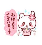 愛されくみこちゃん(個別スタンプ:09)