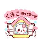 愛されくみこちゃん(個別スタンプ:11)