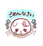愛されくみこちゃん(個別スタンプ:19)