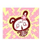 愛されくみこちゃん(個別スタンプ:26)