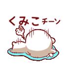 愛されくみこちゃん(個別スタンプ:28)