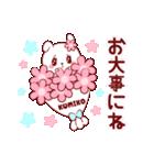 愛されくみこちゃん(個別スタンプ:32)