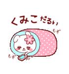 愛されくみこちゃん(個別スタンプ:33)