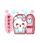 愛されくみこちゃん(個別スタンプ:36)