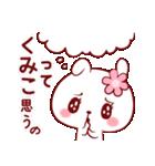 愛されくみこちゃん(個別スタンプ:38)