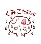 愛されくみこちゃん(個別スタンプ:39)