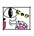はーふにゃこ(個別スタンプ:04)