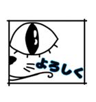はーふにゃこ(個別スタンプ:06)