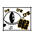 はーふにゃこ(個別スタンプ:07)