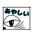 はーふにゃこ(個別スタンプ:08)