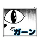はーふにゃこ(個別スタンプ:09)