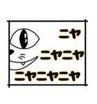 はーふにゃこ(個別スタンプ:25)