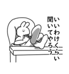 わるいうさちゃん(個別スタンプ:02)