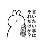 わるいうさちゃん(個別スタンプ:03)