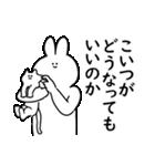 わるいうさちゃん(個別スタンプ:04)