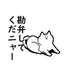 わるいうさちゃん(個別スタンプ:05)
