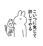 わるいうさちゃん(個別スタンプ:06)
