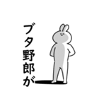 わるいうさちゃん(個別スタンプ:07)