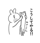 わるいうさちゃん(個別スタンプ:09)