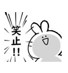 わるいうさちゃん(個別スタンプ:10)