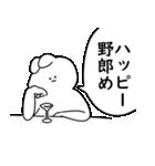 わるいうさちゃん(個別スタンプ:11)