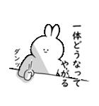 わるいうさちゃん(個別スタンプ:12)