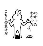 わるいうさちゃん(個別スタンプ:13)