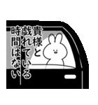 わるいうさちゃん(個別スタンプ:14)