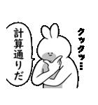 わるいうさちゃん(個別スタンプ:15)