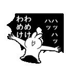 わるいうさちゃん(個別スタンプ:16)
