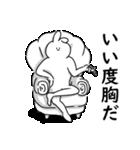 わるいうさちゃん(個別スタンプ:17)