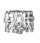 わるいうさちゃん(個別スタンプ:18)