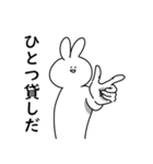 わるいうさちゃん(個別スタンプ:19)