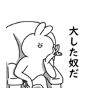 わるいうさちゃん(個別スタンプ:20)