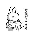 わるいうさちゃん(個別スタンプ:21)