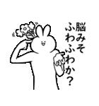 わるいうさちゃん(個別スタンプ:23)