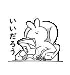 わるいうさちゃん(個別スタンプ:24)