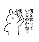 わるいうさちゃん(個別スタンプ:25)
