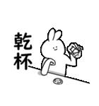 わるいうさちゃん(個別スタンプ:28)