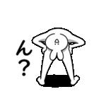 わるいうさちゃん(個別スタンプ:29)
