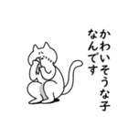 わるいうさちゃん(個別スタンプ:31)
