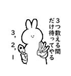 わるいうさちゃん(個別スタンプ:32)