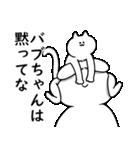 わるいうさちゃん(個別スタンプ:34)