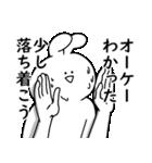 わるいうさちゃん(個別スタンプ:35)