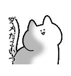 わるいうさちゃん(個別スタンプ:36)