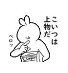 わるいうさちゃん(個別スタンプ:37)