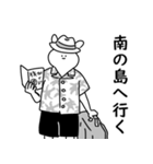 わるいうさちゃん(個別スタンプ:39)