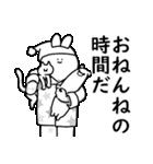 わるいうさちゃん(個別スタンプ:40)