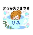 ♦りみ専用スタンプ♦②大人かわいい(個別スタンプ:02)