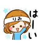 ♦りみ専用スタンプ♦②大人かわいい(個別スタンプ:05)
